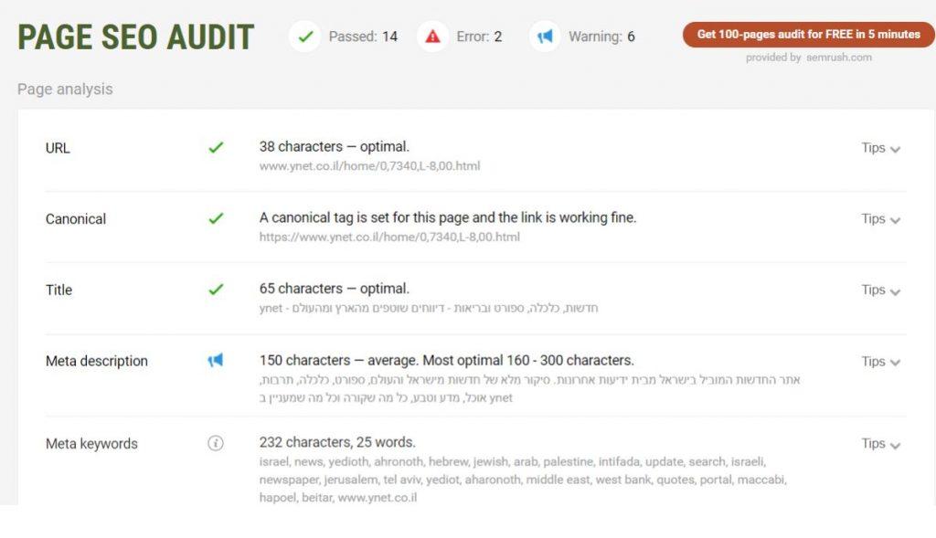 ניתוח נתונים בדף | Page seo audit